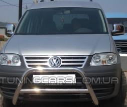 Передняя защита кенгурятник Volkswagen Caddy Type 2k (04-10) VWCD.04.F1-11