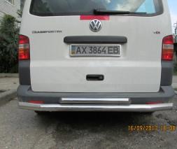 Защита заднего бампера Volkswagen Transporter [2003+]