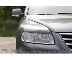 Накладки на фары (реснички) Volkswagen Touareg (03-06)
