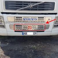Накладки на решетку нерж. для Volvo FH (2002-2008) VLFH.02.001-B