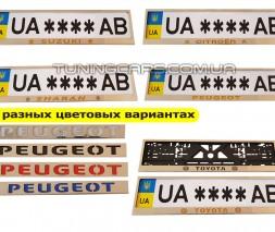 Рамка номера из нержавейки для всех марок авто