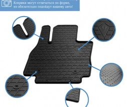 Toyota Aygo 2014↗ гг. Резиновые коврики (4 шт, Stingray Premium)