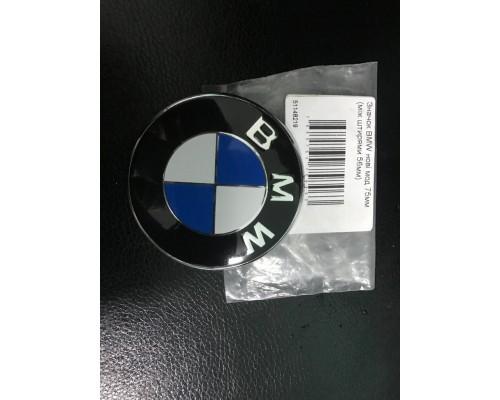 BMW X1 E-84 2009-2015 гг. Эмблема БМВ, Турция d74 мм, штыри