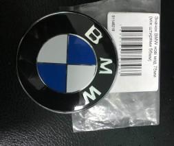 BMW X3 F-25 2011-2018 гг. Эмблема БМВ, Турция d74 мм, штыри