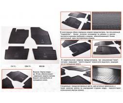 Citroen DS-4 Резиновые коврики (4 шт, Stingray Premium)