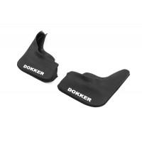 Задние брызговики (2 шт, Б-качество) для Dacia Dokker 2013+