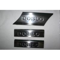 Накладки на внутренние пороги (Carmos, сталь) 3 двери для Fiat Doblo II 2005+
