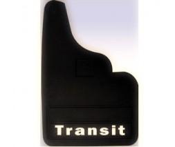 Ford Transit 2000-2014 гг. Брызговики Прямые (2 шт)