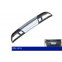 Задняя накладка V1 для Honda CRV 2012-2016