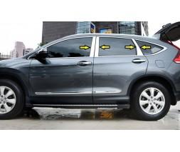 Honda CRV 2012-2016 гг. Молдинг дверных стоек (6 шт, нерж.)