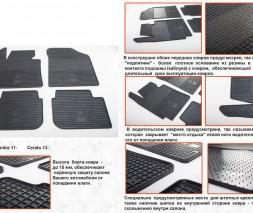 Hyundai Elantra 2011-2015 гг. Резиновые коврики (4 шт, Stingray Premium)