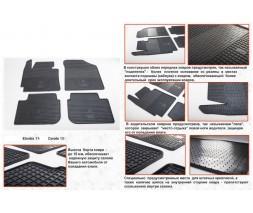 Hyundai Elantra 2015+ гг. Резиновые коврики (4 шт, Stingray Premium)