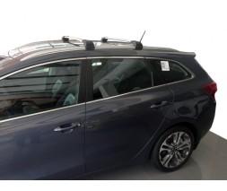 Kia Ceed 2012-2018 гг. Поперечины под ключ (2 шт) Серый