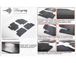 Kia Rio 2012-2017 гг. Резиновые коврики (4 шт, Stingray Premium)