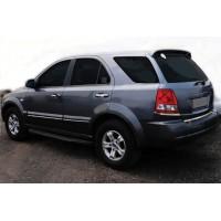 Кромка багажника (нерж.) Carmos - Турецкая сталь для Kia Sorento 2002-2009