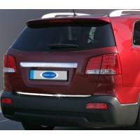 Кромка багажника (нерж.) Carmos - Турецкая сталь для Kia Sorento XM 2009-2014