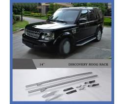 Land Rover Discovery IV Рейлинги Оригинальная модель (серые)