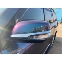 Полоски на зеркала (2 шт, хром) для Lexus GX460