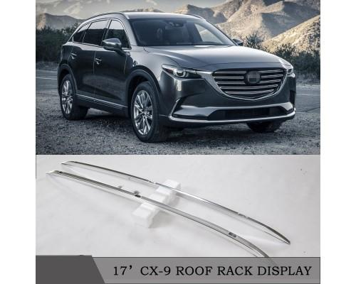 Рейлинги (2 шт) для Mazda CX-9 2017+