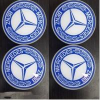 Mercedes GLA X156 2014-2019 гг. Колпачки в титановые диски 55 мм (4 шт)