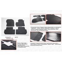 Резиновые коврики (4 шт, Stingray Premium) для Mitsubishi Outlander 2006-2012