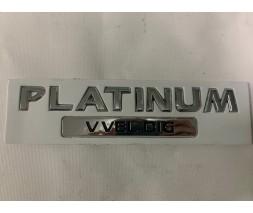 Nissan Patrol Y62 2010+ гг. Эмблема Platinum