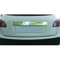 Nissan Qashqai 2007-2010 Накладка над номером (нерж.) Без кнопки, Carmos - Турецкая сталь
