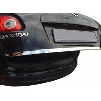Накладка кромки багажника (нерж.) Carmos - Турецкая сталь для Nissan Qashqai 2007-2010