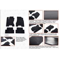 Резиновые коврики (4 шт, Stingray Premium) для Nissan X-trail T31 2007-2014