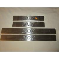 Накладки на пороги (Carmos, 4 шт, сталь) для Peugeot 307