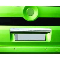 Накладка над номером (нерж) Carmos - Турецкая сталь для Peugeot Bipper 2008+
