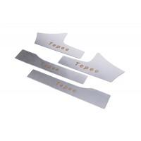 Накладки на внутренние пороги Carmos (нерж) 4 шт, Carmos - Турецкая сталь для Peugeot Partner Tepee 2008-2018