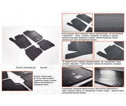 Seat Arona 2017 гг. Резиновые коврики (4 шт, Stingray Premium)