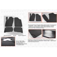 Резиновые коврики (4 шт, Stingray) для Seat Cordoba 2000-2009