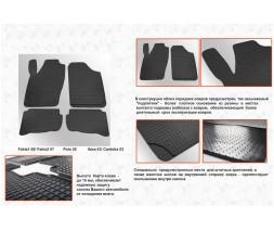 Seat Ibiza 2002-2009 гг. Резиновые коврики (4 шт, Stingray)