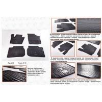 Резиновые коврики (4 шт, Stingray Premium) для Seat Toledo 2012+