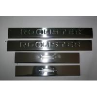 Skoda Roomster 2007+ Накладки на пороги Carmos (4 шт, нерж.)