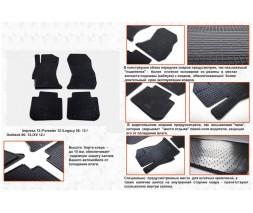 Subaru Legacy 2009-2014 гг. Резиновые коврики (4 шт, Stingray Premium)