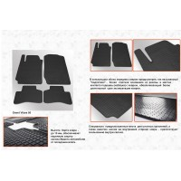 Резиновые коврики (4 шт, Stingray Premium) для Suzuki Grand Vitara 2005-2014