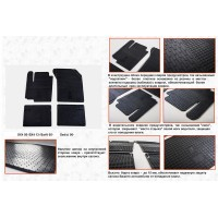 Suzuki Swift Резиновые коврики (4 шт, Stingray Premium)