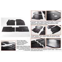 Резиновые коврики (4 шт, Stingray Premium) для Toyota Auris 2007-2012