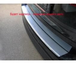 Toyota Camry 2011-2018 гг. Накладка на задний бампер с загибом Натанико (нерж.) 2014-2017