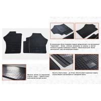 Резиновые коврики (2 шт, Stingray Premium) для Toyota HiAce