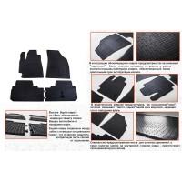 Резиновые коврики (4 шт, Stingray Premium) для Toyota Highlander 2008-2013