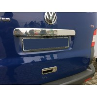 Планка над номером на двери Ляда (нерж) Без надписи, Carmos - Турецкая сталь для Volkswagen T5 Caravelle 2004-2010