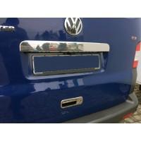 Накладка над номером для дверей Ляда (нерж) Без надписи, Carmos - Турецкая сталь для Volkswagen T5 Multivan 2003-2010
