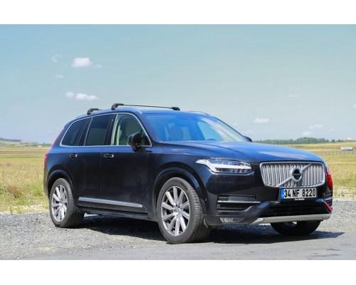 Volvo XC90 2015+ Поперечины на рейлинги под ключ (2 шт) Серые