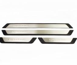 Lada Granta Накладки на пороги (4 шт) Exclusive
