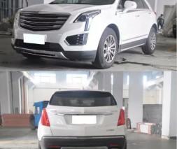 Передняя и задняя накладки (2 шт) Cadillac XT5