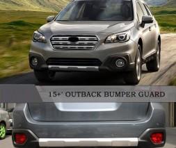 Передняя и задняя накладки V1 (2 шт) Subaru Outback 2015